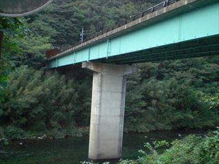 円の谷大橋